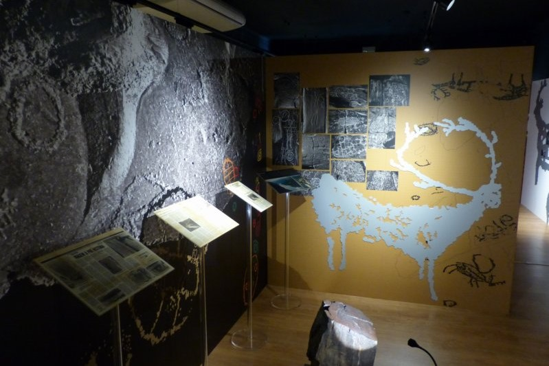 Centro de Interpretación del Arte Rupestre de Vila Velha de Rodão